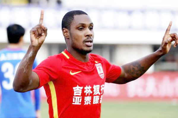 Odion Ighalo Set New Goal Record In Chinese Super League 1