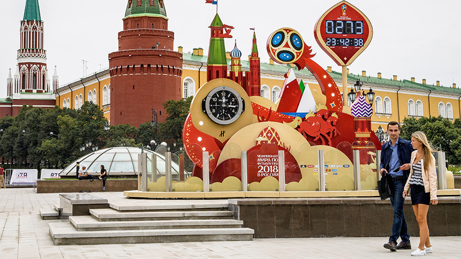 FIFA Unveils The Design For Russia 2018 World Cup Ticket 3