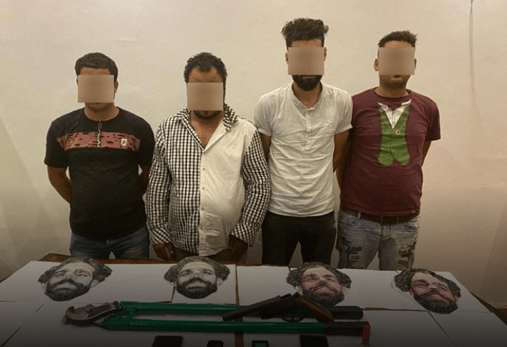 Caught In The Act: Four-man Gang Wearing Mo Salah Face Masks To Rob Stores Arrested